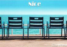 Франция. Лазурный берег. Ницца:  Цены и Качество наших отелей — Вас приятно удивят!!!