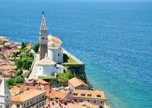 СЛОВЕНИЯ 2021: «Курорт Струньян» — лечение и отдых на Адриатическом  море.